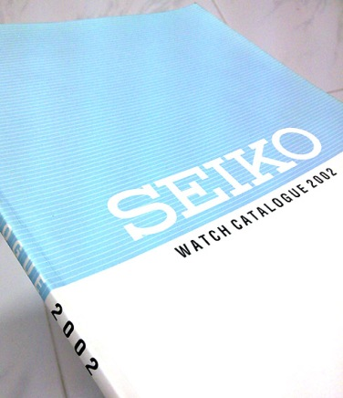 Seiko Catalog from Year 2002 | Yeoman's Watch Review