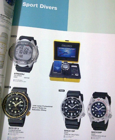 Seiko Catalog from Year 2002   Yeoman's Watch Review
