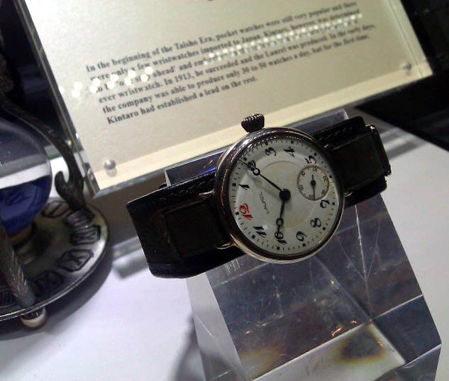 100 Years of Watchmaking Limited Edition Presage - SRP385J (2/6)