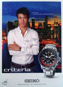 Singapore Skyline in the new Seiko Criteria Chronograph Ad