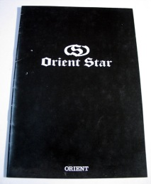 Orient Star Catalog from 2003