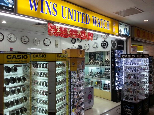 This shop is located in The Bencoolen. Here you will find Seiko fccc0b3ca