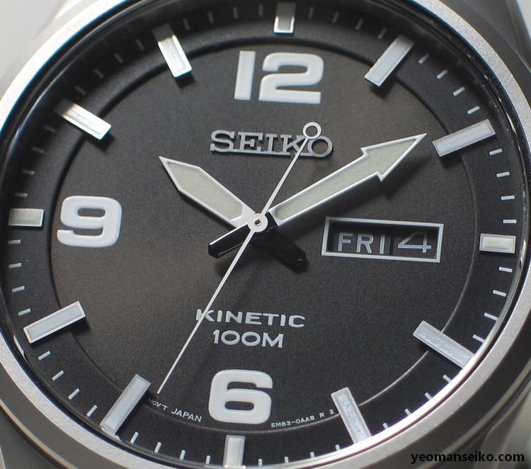 Seiko Kinetic - SMY143P1 (2/6)