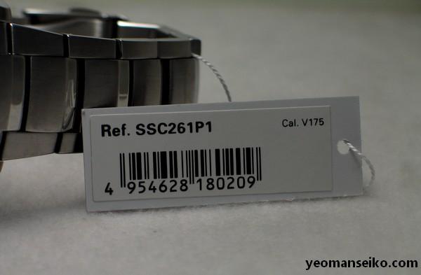 SSC261P_20