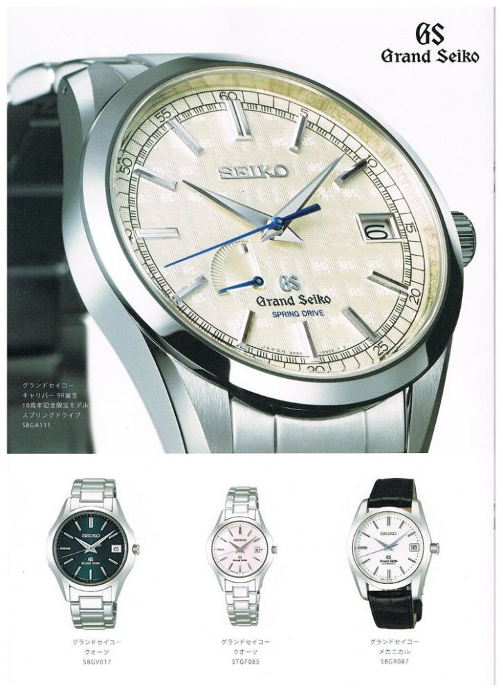 New Models by Seiko and Orient (2/6)