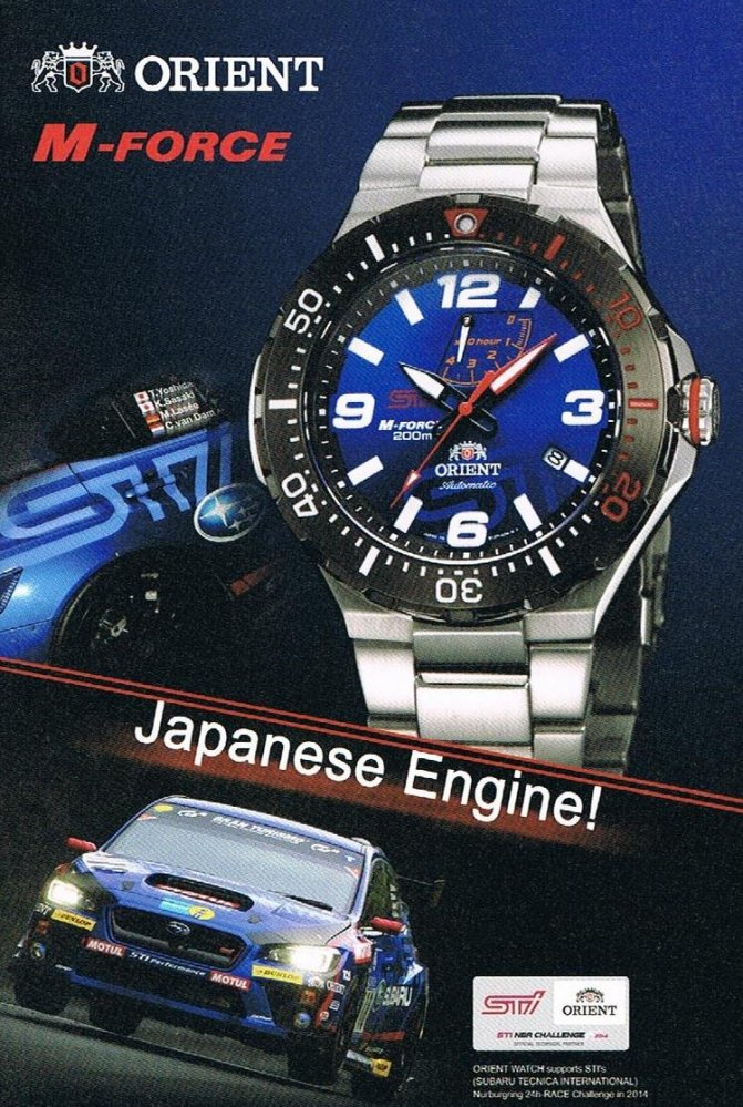 New Models by Seiko and Orient (6/6)