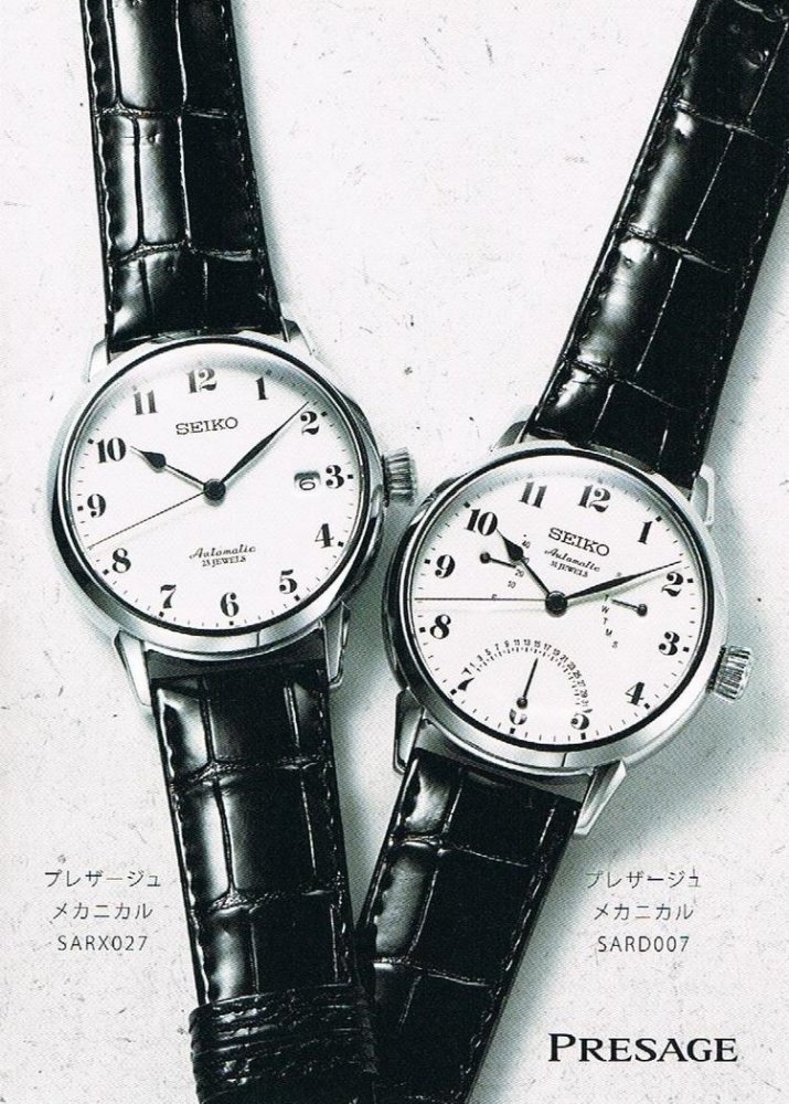 New Models by Seiko and Orient (3/6)