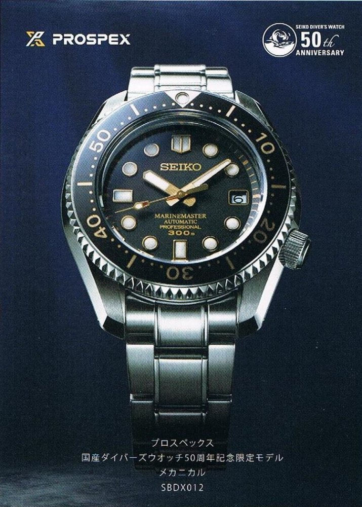New Models by Seiko and Orient (1/6)