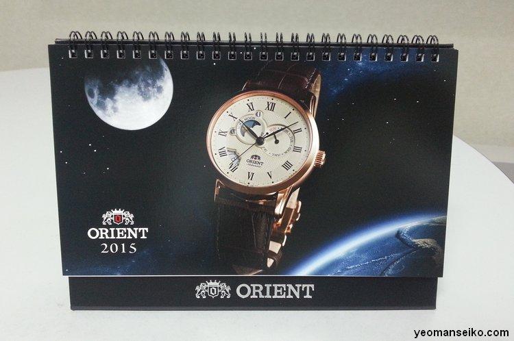 orient_2015