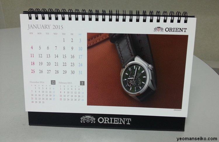 orient_2015_1
