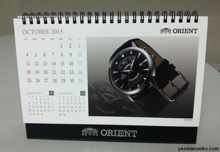 orient_2015_10