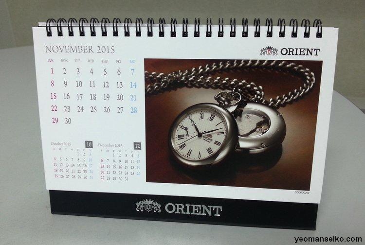 orient_2015_11