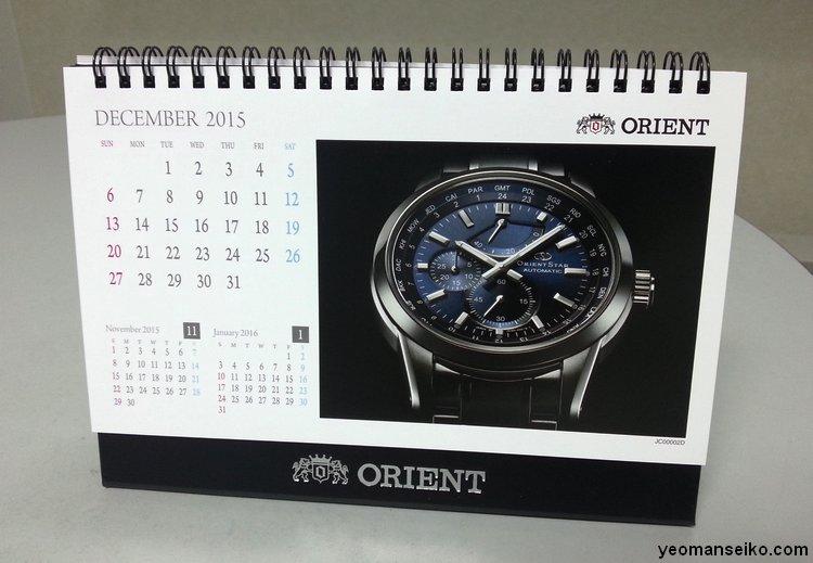 orient_2015_12