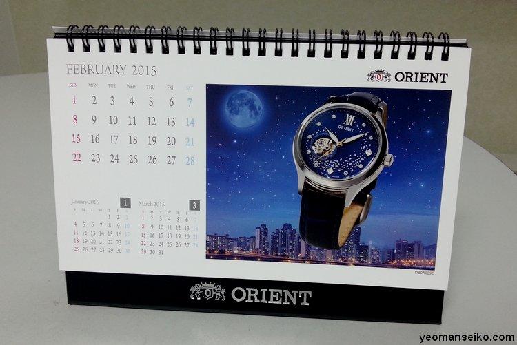 orient_2015_2