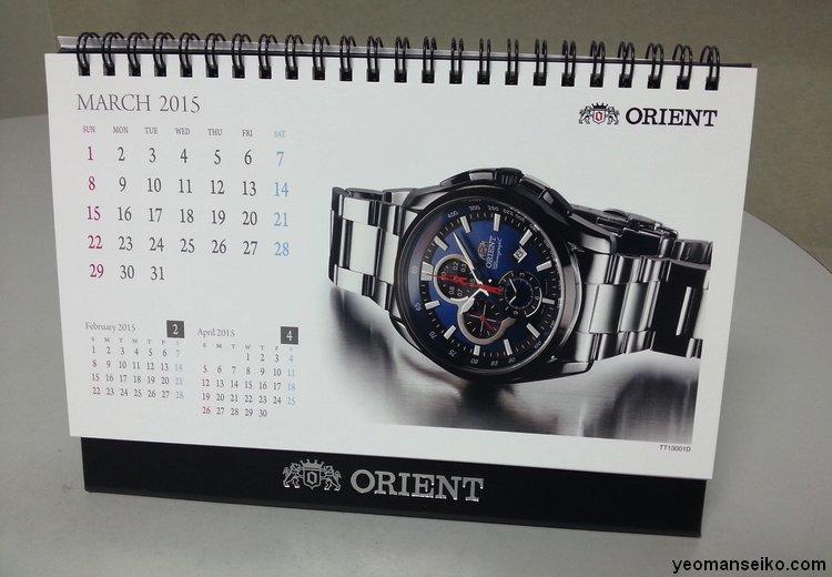 orient_2015_3
