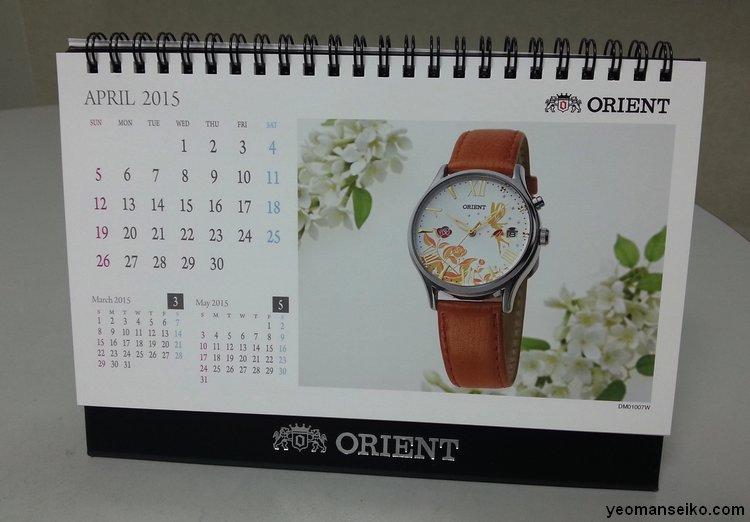 orient_2015_4