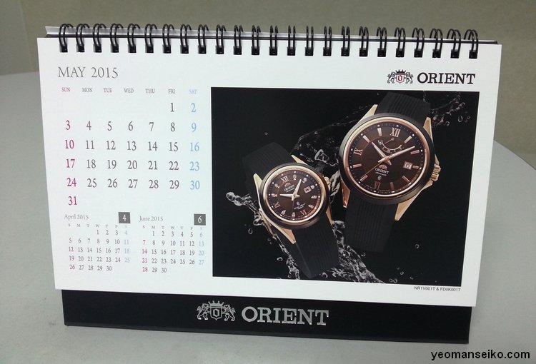 orient_2015_5