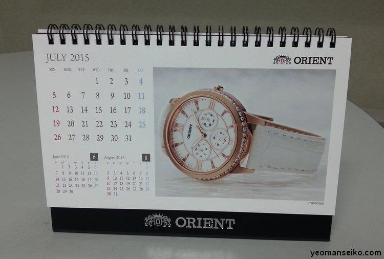 orient_2015_7