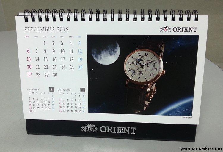 orient_2015_9