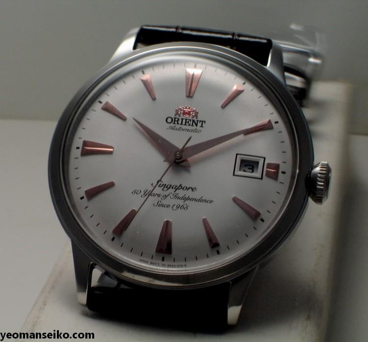 Orient_SG50_1
